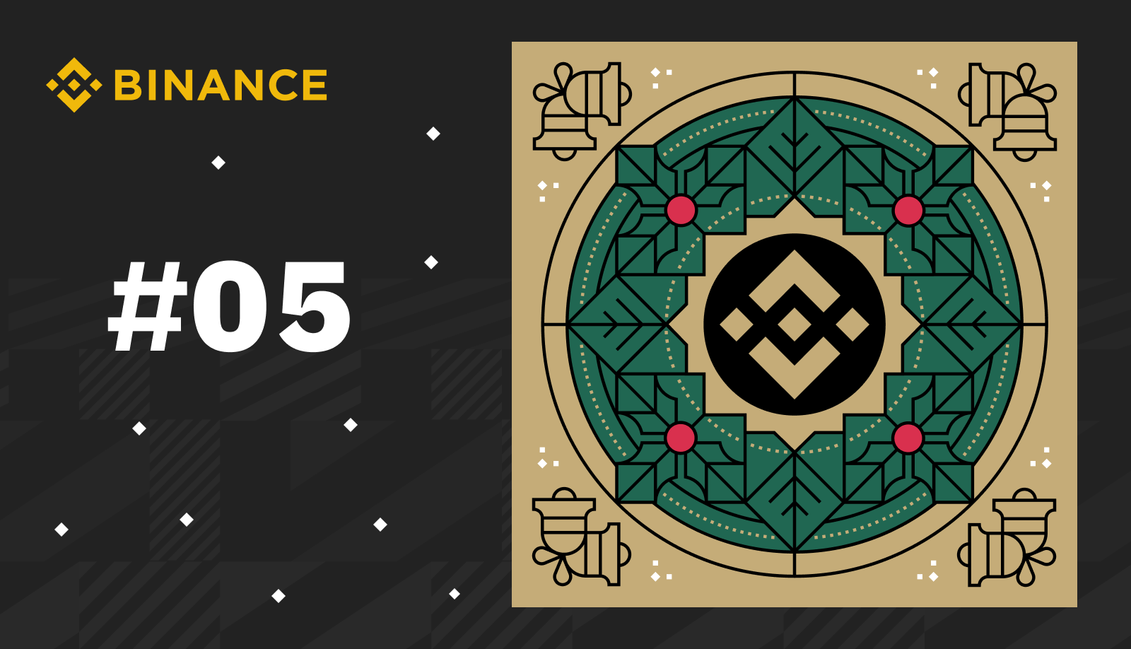 Giành được các token NFT Binance phiên bản giới hạn.