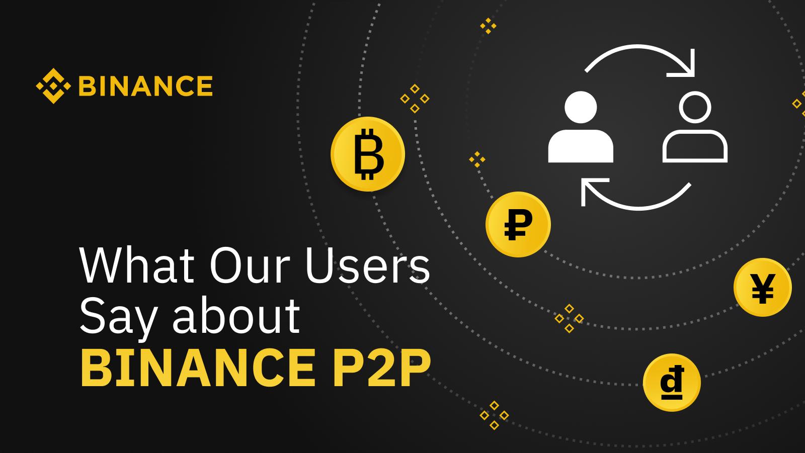 Deberías probar la plataforma Binance P2P? Lea lo que dicen ...