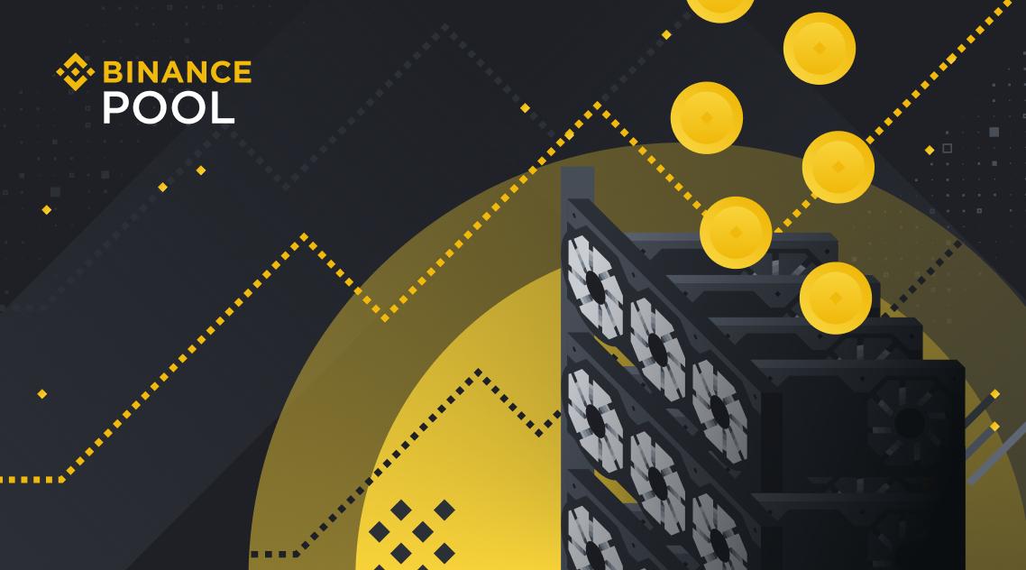 《【区块链奖源API】借助Binance Smart Pool提升采矿效率并最大化收益》