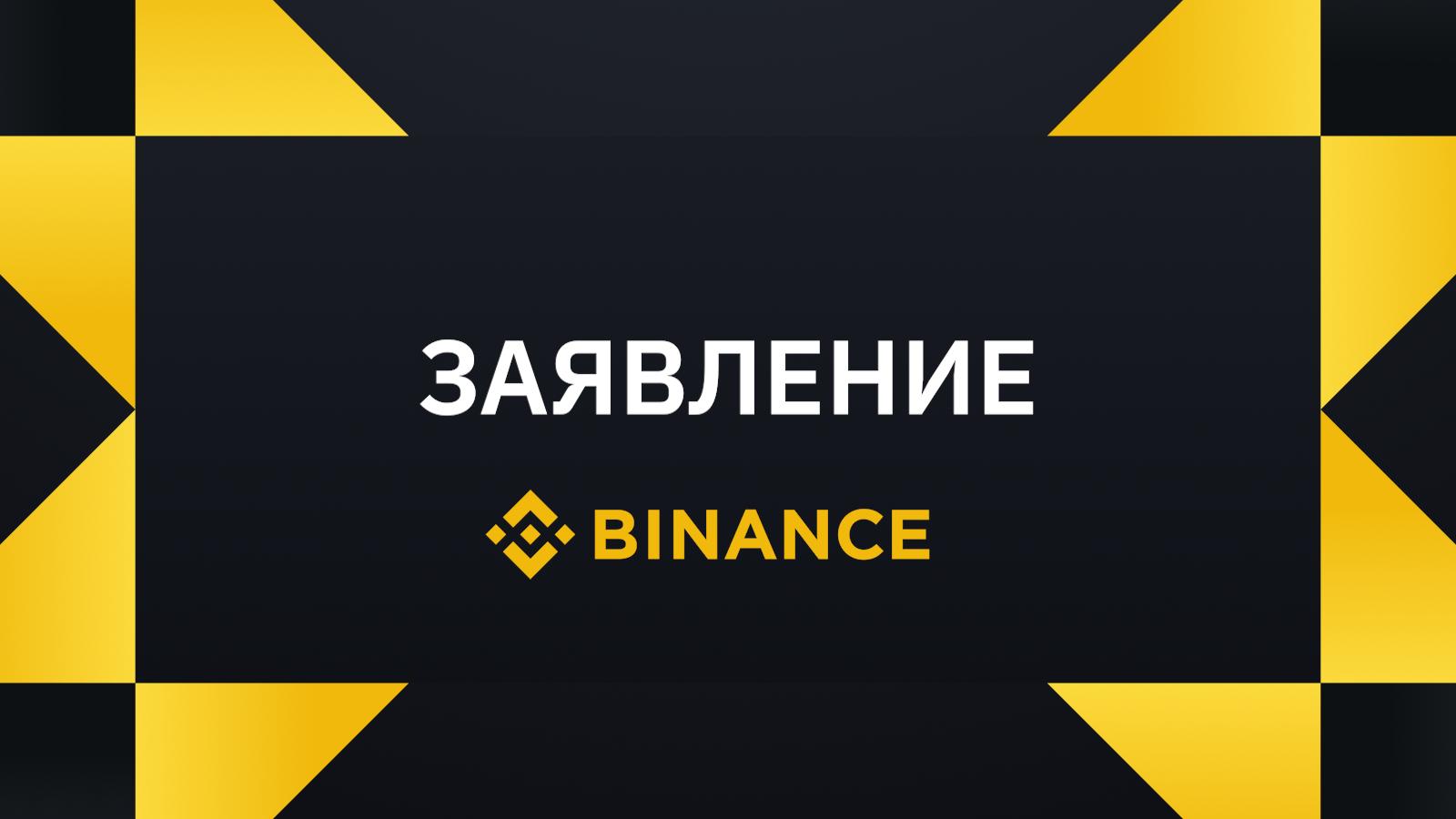 www.binance.com