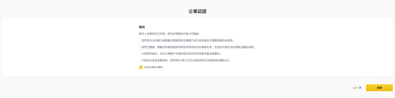 图形用户界面,,文本,,应用程序,,Teams  描述已自动生成