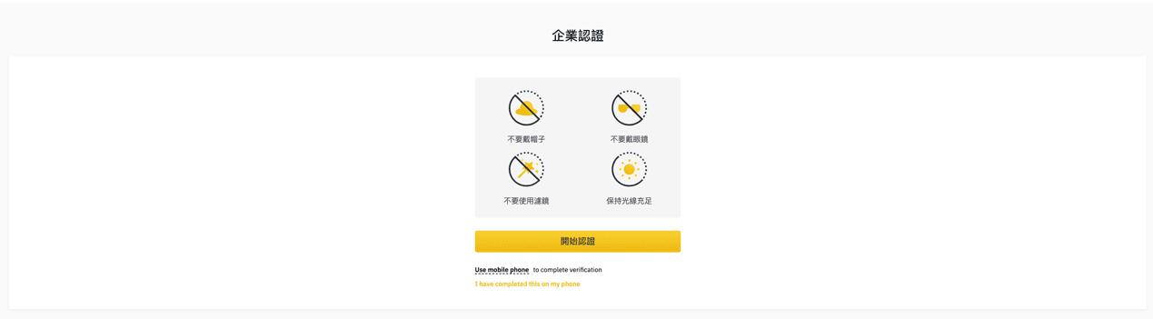 图形用户界面,,应用程序,,网站  描述已自动生成