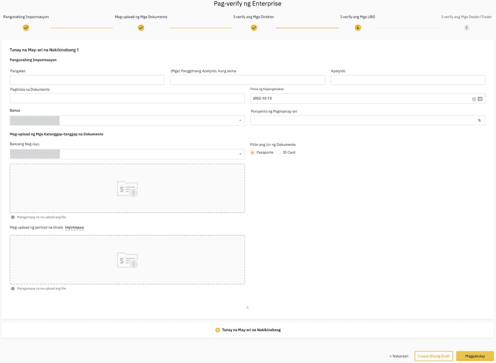 图形用户界面,,文本,,应用程序,,电子邮件  描述已自动生成