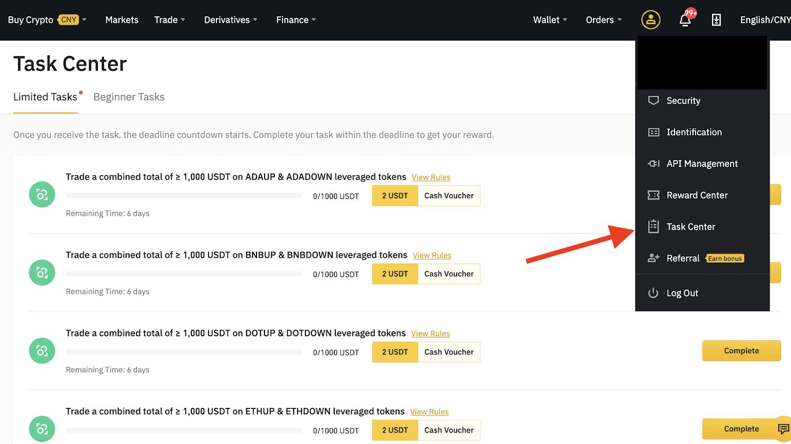kriptovalūtu tirdzniecība ar bitcoin tirdzniecības kriptogrāfija, atrodoties ceļā