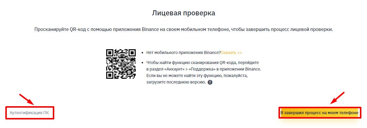 Screenshot_173.png