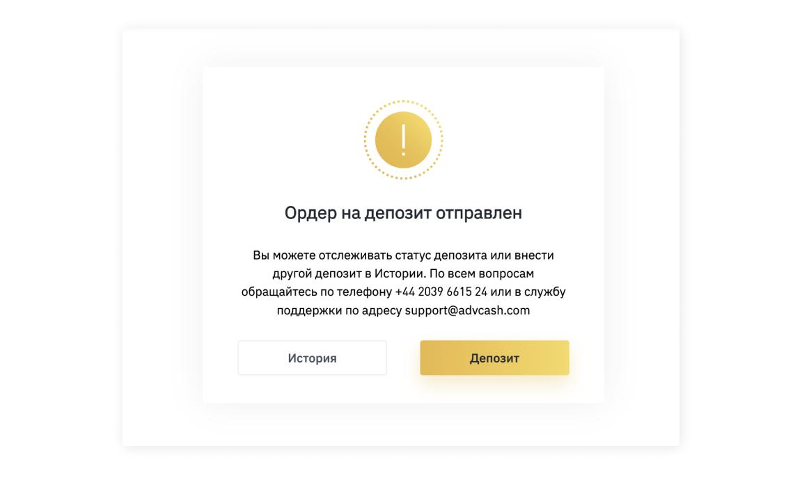 ru_7.png
