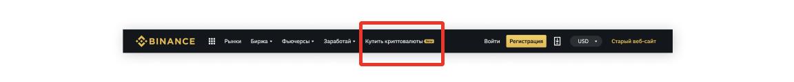 ru_2.png